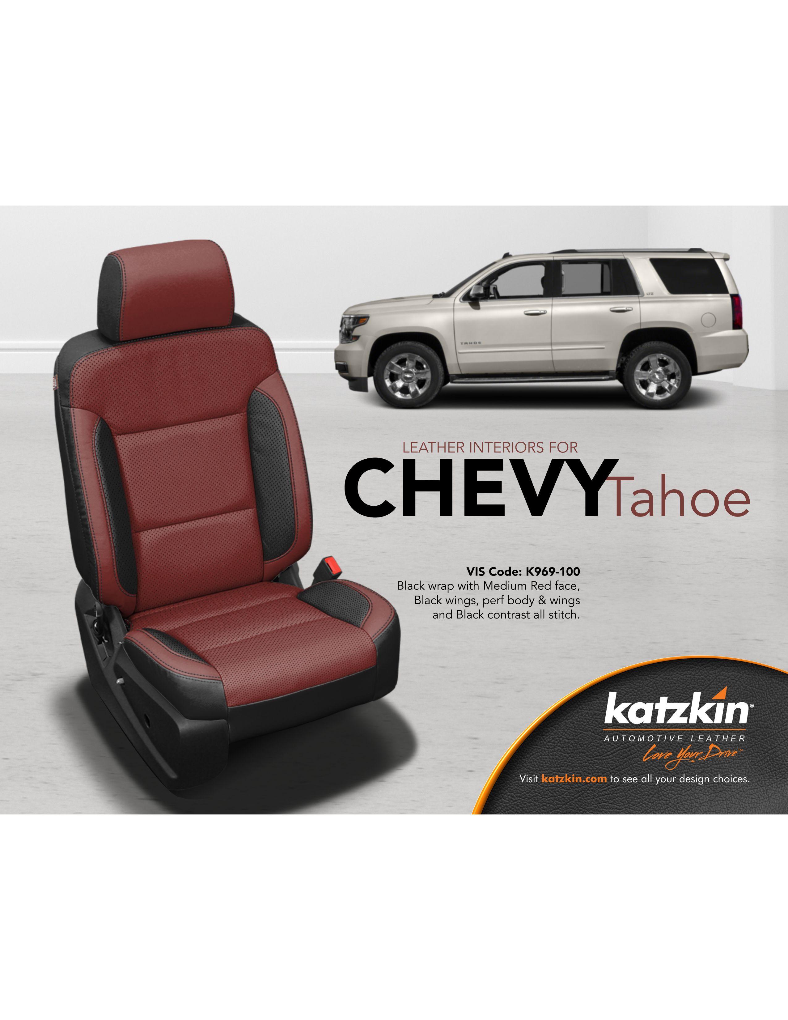 2017 Chevrolet Tahoe (E-Brochure)