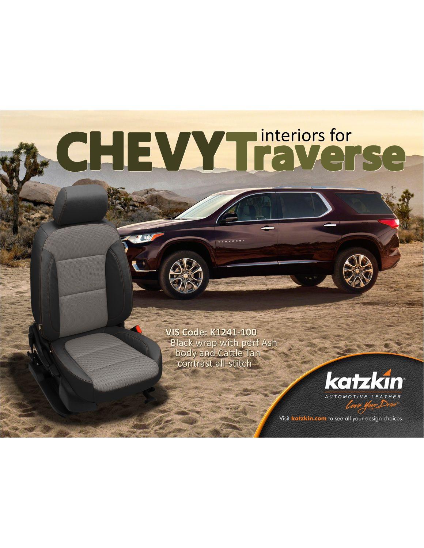 2018 Chevrolet Traverse (eBrochure)
