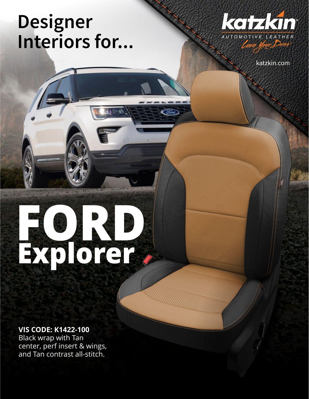 Ford Explorer (eBrochure)