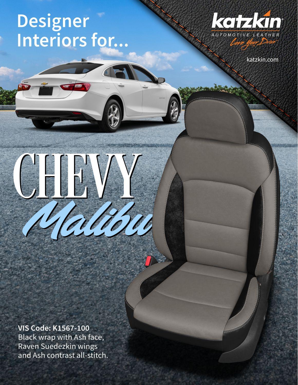 Chevy Malibu (eBrochure)
