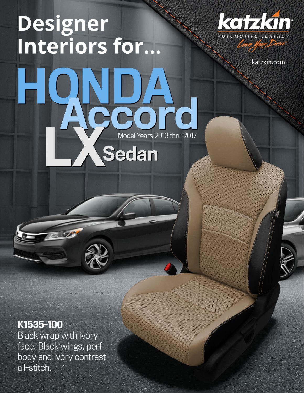 2013 -2017 Honda Accord (eBrochures)